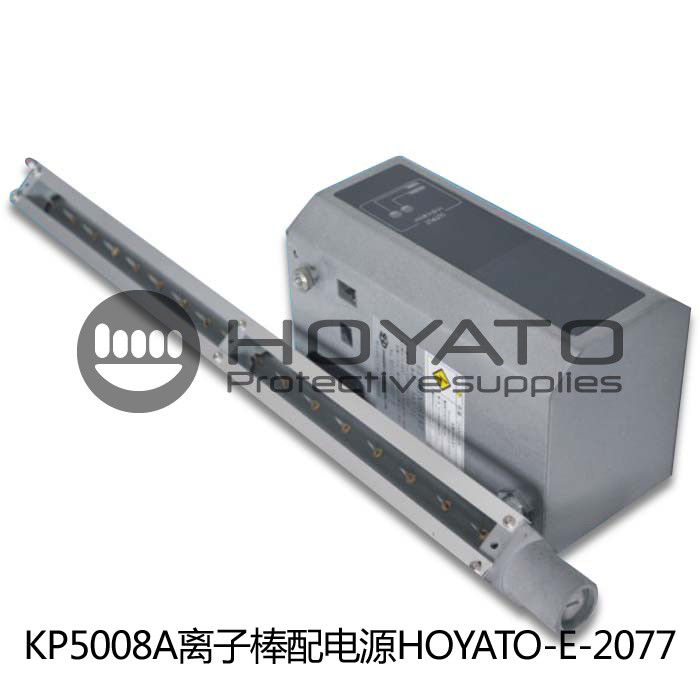 ESD KP5008A Anti Static Bar Customized Ion Rod With Power Supply OEM / ODM